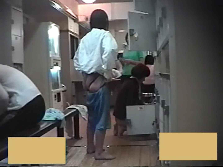 スーパー銭湯で見つけたお嬢さん vol.27 オマンコもろ セックス無修正動画無料 76PIX 55