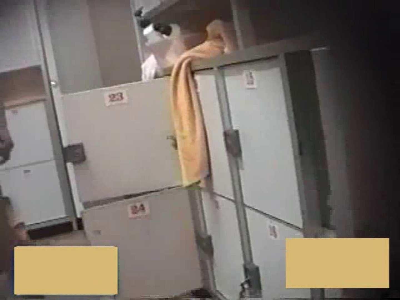 スーパー銭湯で見つけたお嬢さん vol.27 ハプニング映像 ぱこり動画紹介 76PIX 56