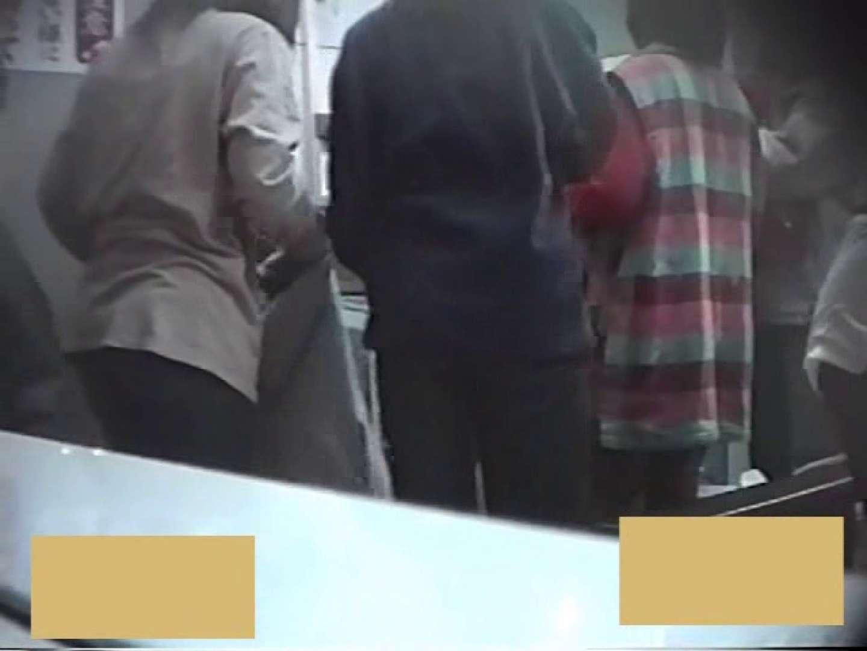 スーパー銭湯で見つけたお嬢さん vol.27 ハプニング映像 ぱこり動画紹介 76PIX 66