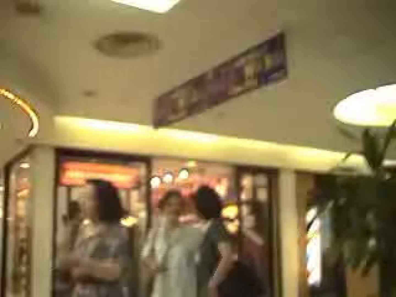 渋谷!ギャル!パンチラ! vol.03 ミニスカートのぞき   パンチラ  96PIX 36