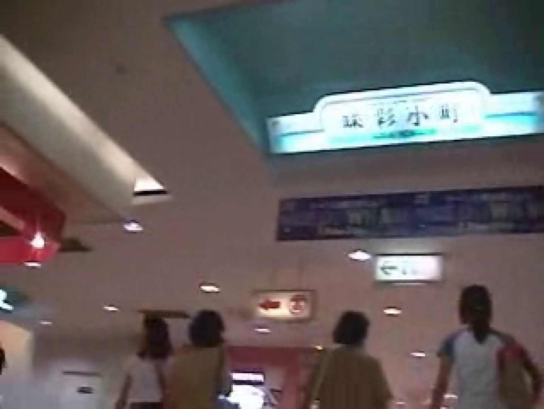 渋谷!ギャル!パンチラ! vol.03 パンティ ぱこり動画紹介 96PIX 74