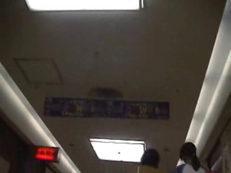 渋谷!ギャル!パンチラ! vol.03 ミニスカートのぞき   パンチラ  96PIX 76