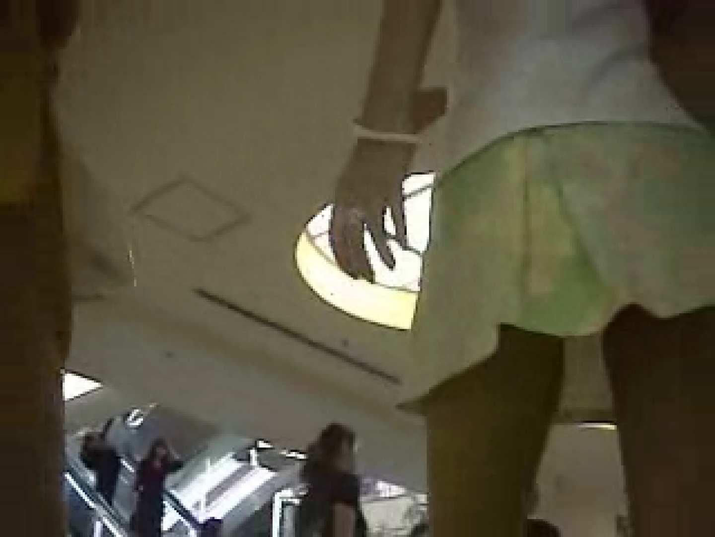 渋谷!ギャル!パンチラ! vol.03 ミニスカートのぞき  96PIX 90