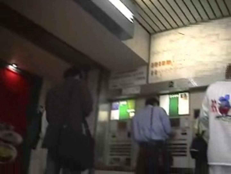 渋谷!ギャル!パンチラ! vol.03 パンティ ぱこり動画紹介 96PIX 94