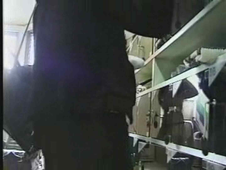 潜入!女子寮!脱衣所&洗い場&浴槽! vol.01 ギャルのエロ動画 | 盗撮シリーズ  109PIX 1