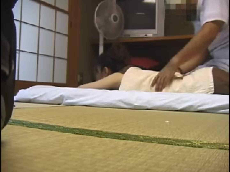 温泉旅館出張性感マッサージ 隠撮 のぞき動画キャプチャ 86PIX 13