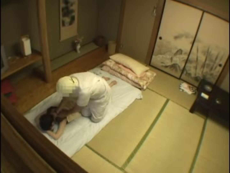 温泉旅館出張性感マッサージ セックスエロ動画 AV無料動画キャプチャ 86PIX 24