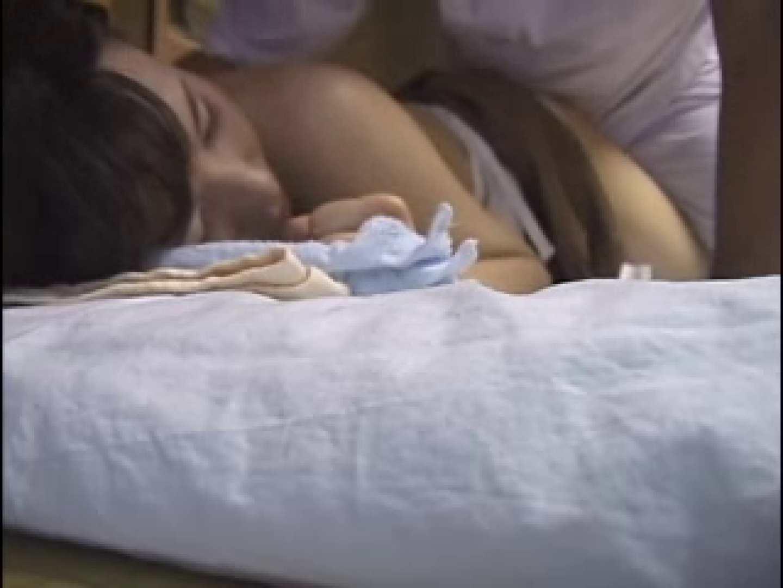 温泉旅館出張性感マッサージ セックスエロ動画 AV無料動画キャプチャ 86PIX 44