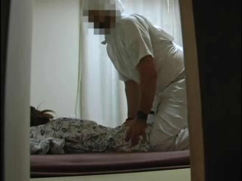 温泉旅館出張性感マッサージ 隠撮 のぞき動画キャプチャ 86PIX 73