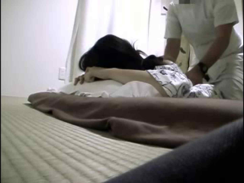 温泉旅館出張性感マッサージ セックスエロ動画 AV無料動画キャプチャ 86PIX 74