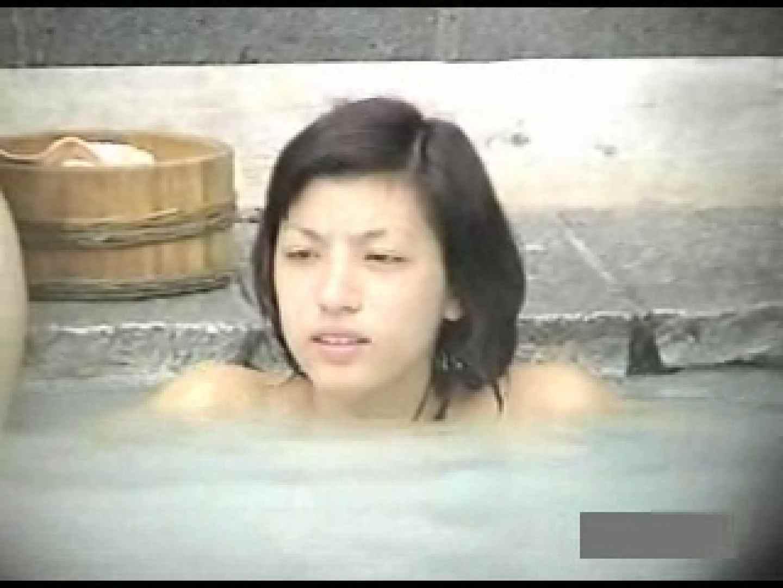 世界で一番美しい女性が集う露天風呂! vol.01 盗撮シリーズ | チクビ編  86PIX 9