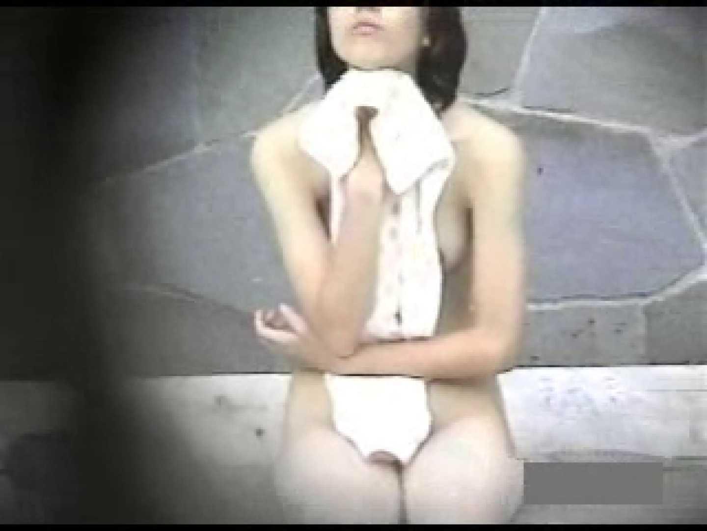 世界で一番美しい女性が集う露天風呂! vol.01 盗撮シリーズ | チクビ編  86PIX 13