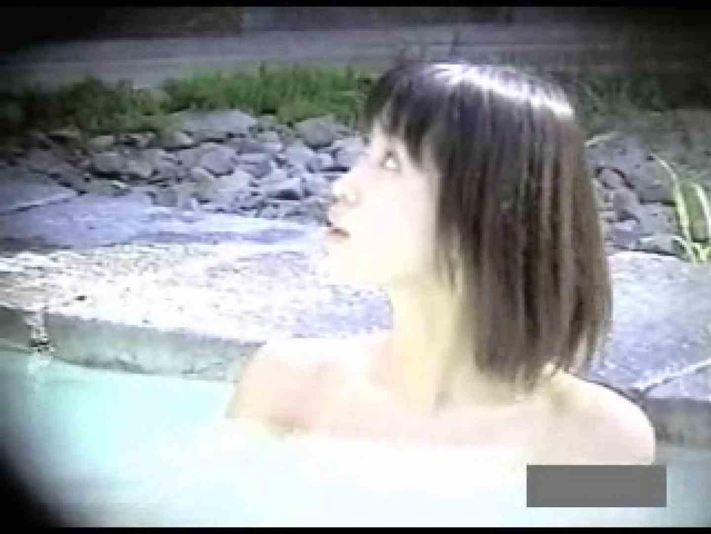 世界で一番美しい女性が集う露天風呂! vol.01 ギャルのエロ動画 われめAV動画紹介 86PIX 14