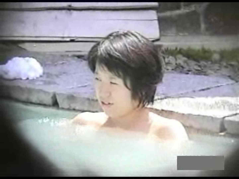 世界で一番美しい女性が集う露天風呂! vol.01 露天風呂編 おめこ無修正動画無料 86PIX 31