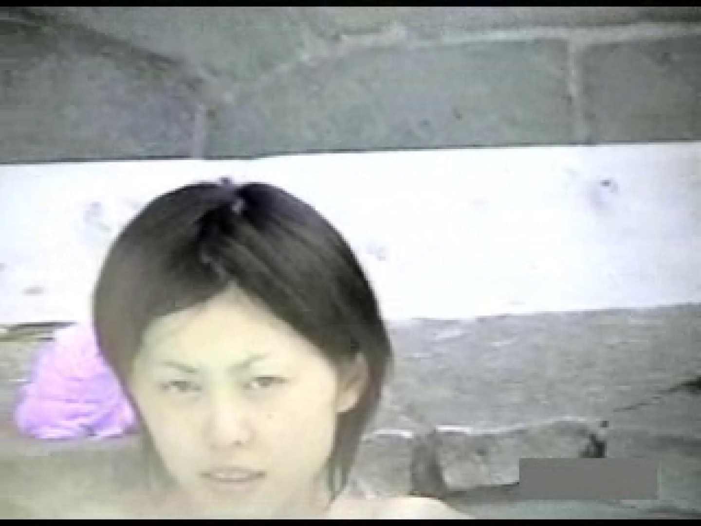世界で一番美しい女性が集う露天風呂! vol.01 露天風呂編 おめこ無修正動画無料 86PIX 39