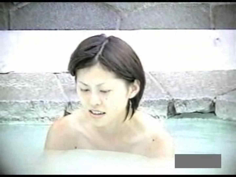 世界で一番美しい女性が集う露天風呂! vol.01 露天風呂編 おめこ無修正動画無料 86PIX 43