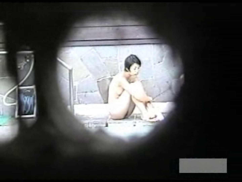 世界で一番美しい女性が集う露天風呂! vol.01 盗撮シリーズ | チクビ編  86PIX 45