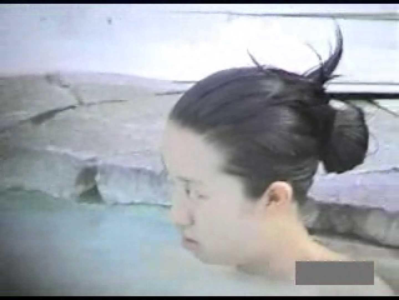 世界で一番美しい女性が集う露天風呂! vol.01 露天風呂編 おめこ無修正動画無料 86PIX 59