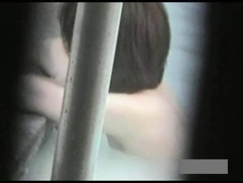 巨乳おまんこ:世界で一番美しい女性が集う露天風呂! vol.01:のぞき本舗 中村屋
