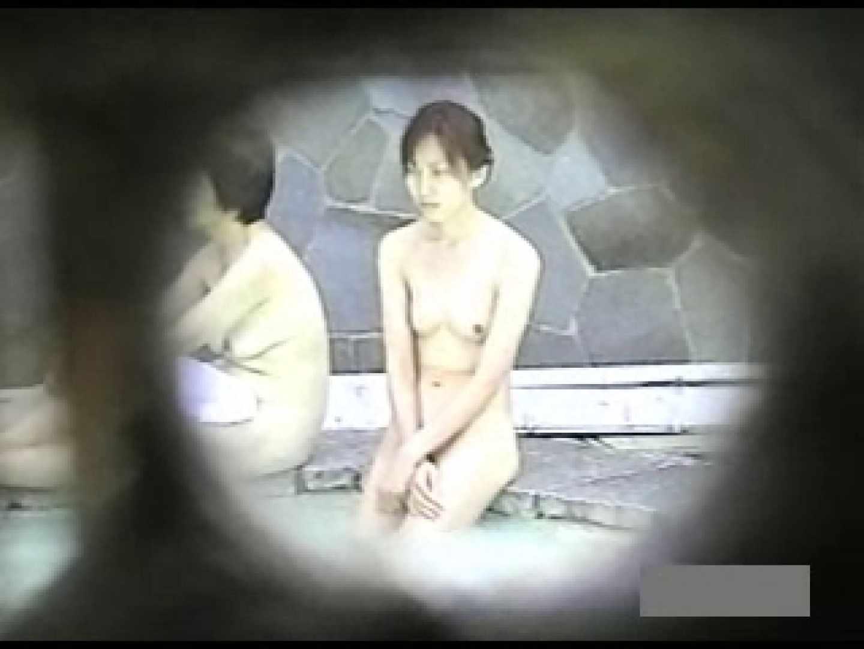 世界で一番美しい女性が集う露天風呂! vol.01 盗撮シリーズ  86PIX 68