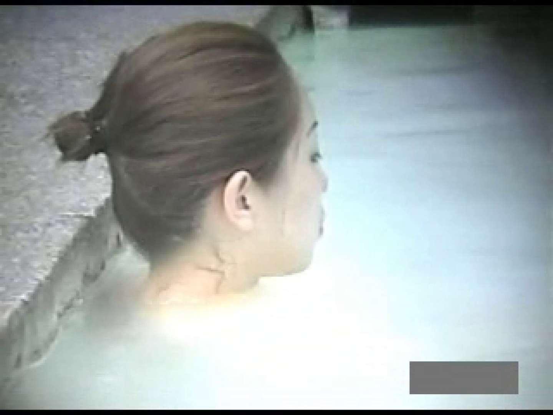 世界で一番美しい女性が集う露天風呂! vol.01 盗撮シリーズ  86PIX 80