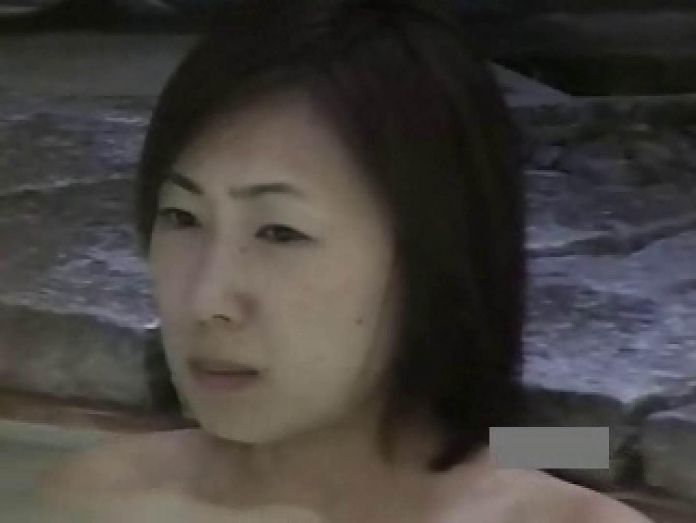 世界で一番美しい女性が集う露天風呂! vol.02 露天風呂編 ワレメ無修正動画無料 96PIX 5