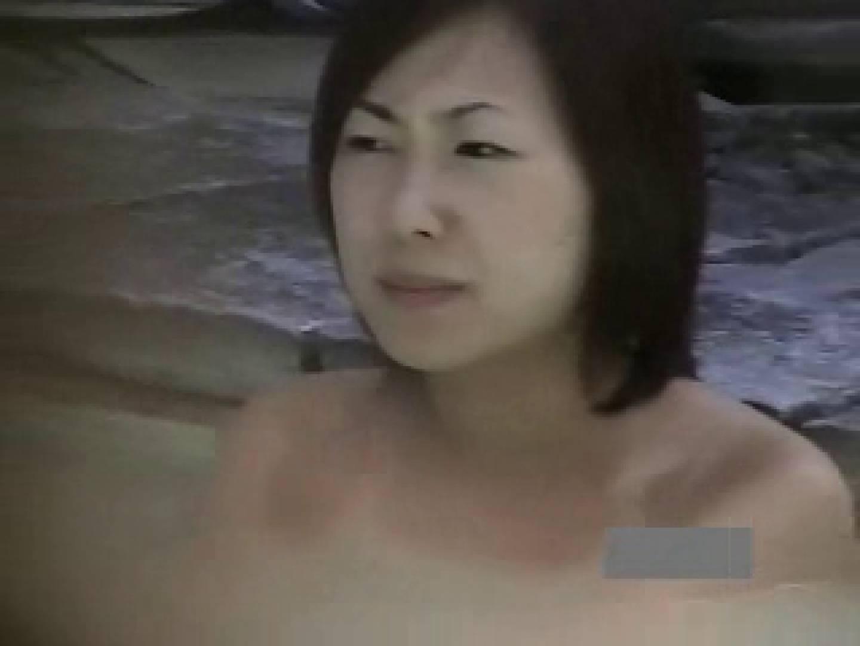 世界で一番美しい女性が集う露天風呂! vol.02 望遠映像  96PIX 15