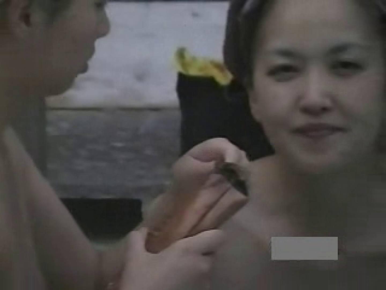 世界で一番美しい女性が集う露天風呂! vol.02 望遠映像 | 盗撮シリーズ  96PIX 16