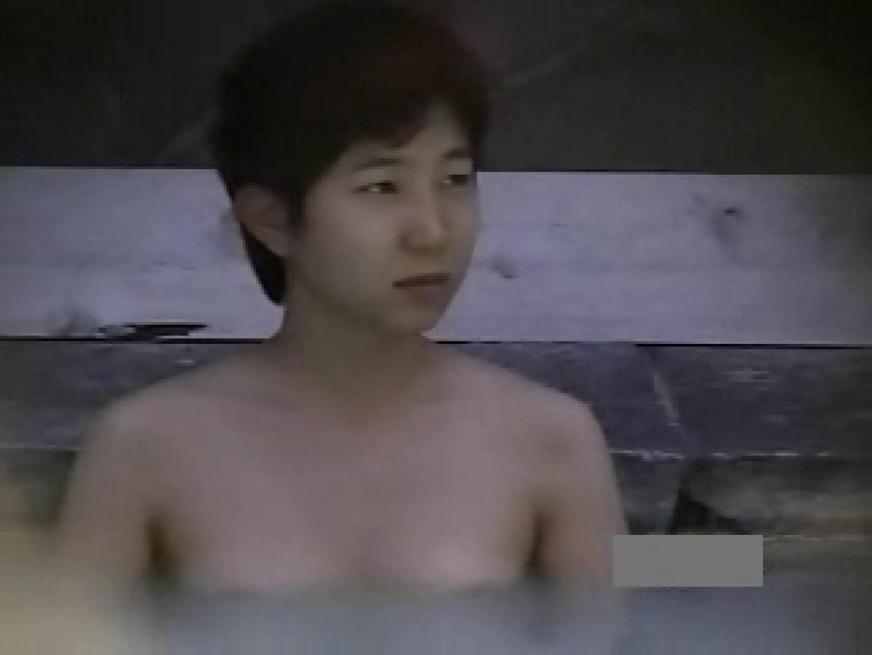 世界で一番美しい女性が集う露天風呂! vol.02 望遠映像  96PIX 30