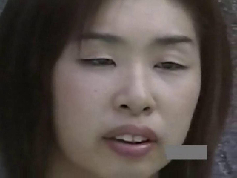 世界で一番美しい女性が集う露天風呂! vol.02 望遠映像 | 盗撮シリーズ  96PIX 46