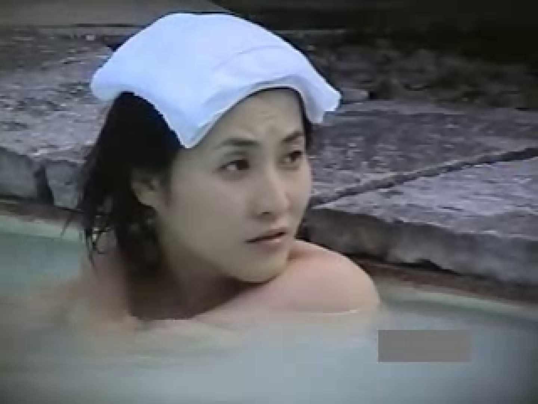 世界で一番美しい女性が集う露天風呂! vol.02 露天風呂編 ワレメ無修正動画無料 96PIX 71
