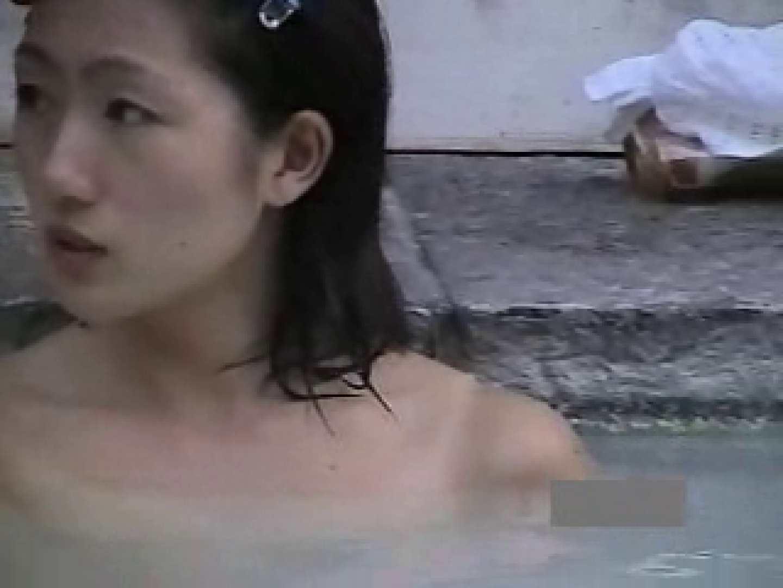 世界で一番美しい女性が集う露天風呂! vol.02 望遠映像  96PIX 75