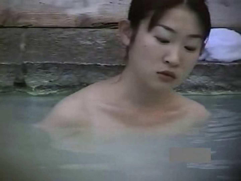 世界で一番美しい女性が集う露天風呂! vol.02 露天風呂編 ワレメ無修正動画無料 96PIX 80