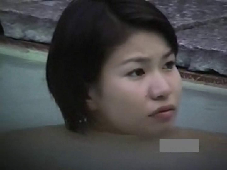 世界で一番美しい女性が集う露天風呂! vol.02 露天風呂編 ワレメ無修正動画無料 96PIX 83