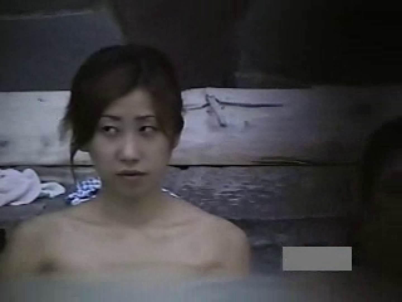 世界で一番美しい女性が集う露天風呂! vol.02 望遠映像 | 盗撮シリーズ  96PIX 88