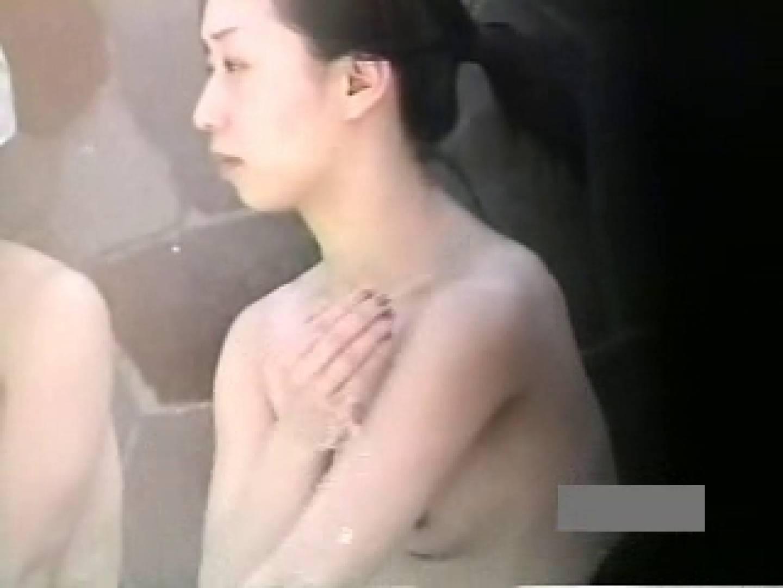 世界で一番美しい女性が集う露天風呂! vol.04 ギャルのエロ動画 エロ画像 109PIX 14
