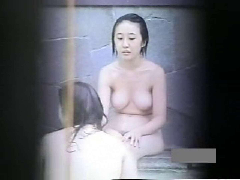 世界で一番美しい女性が集う露天風呂! vol.04 露天風呂編  109PIX 30