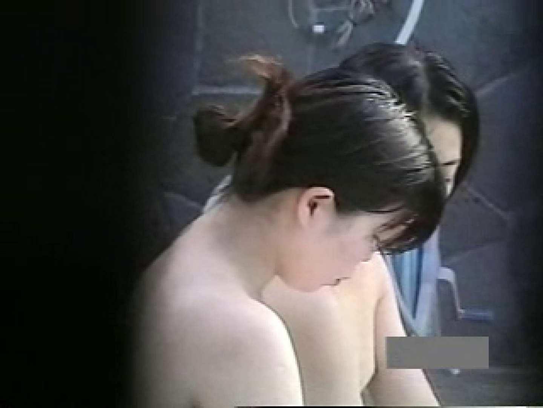 世界で一番美しい女性が集う露天風呂! vol.04 ギャルのエロ動画 エロ画像 109PIX 32