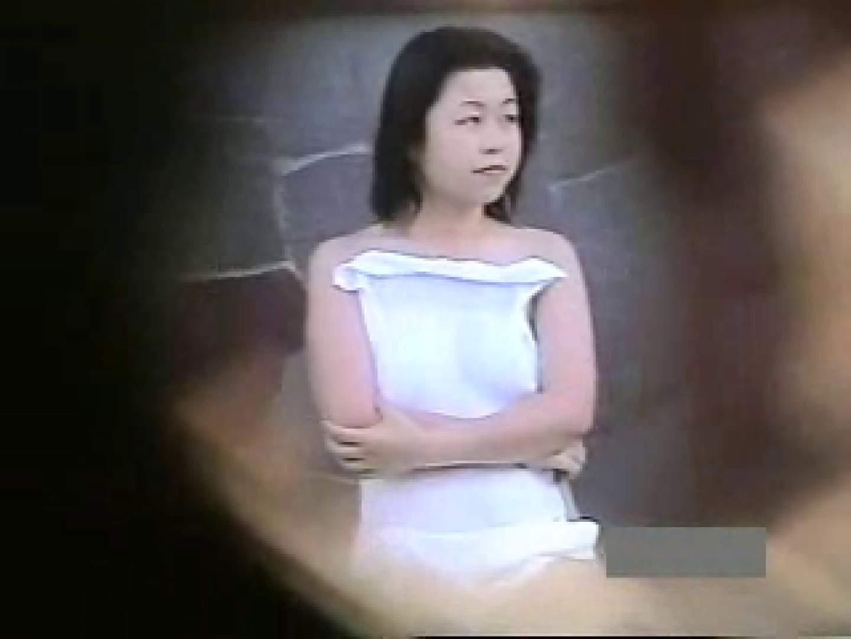 世界で一番美しい女性が集う露天風呂! vol.04 ギャルのエロ動画 エロ画像 109PIX 35