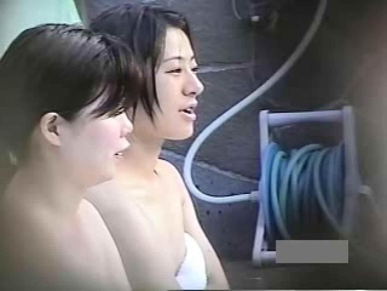世界で一番美しい女性が集う露天風呂! vol.04 露天風呂編  109PIX 39