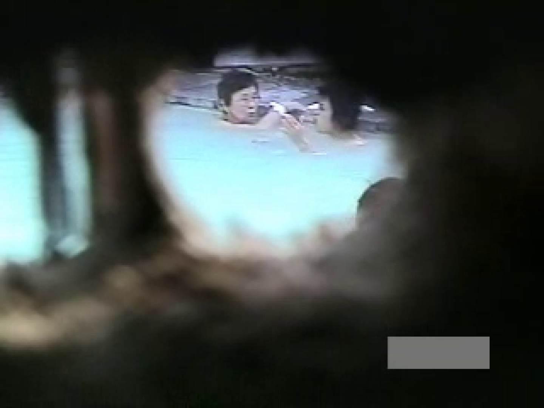 世界で一番美しい女性が集う露天風呂! vol.04 露天風呂編 | 盗撮シリーズ  109PIX 40