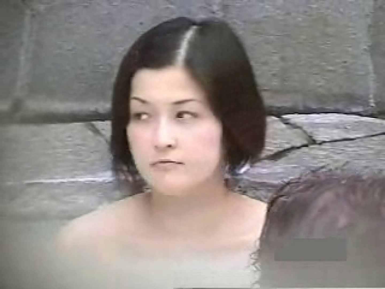 世界で一番美しい女性が集う露天風呂! vol.04 露天風呂編  109PIX 54