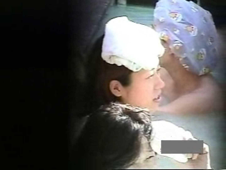 世界で一番美しい女性が集う露天風呂! vol.04 露天風呂編 | 盗撮シリーズ  109PIX 64
