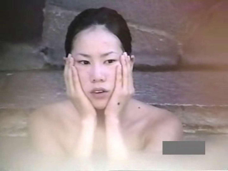 世界で一番美しい女性が集う露天風呂! vol.04 露天風呂編 | 盗撮シリーズ  109PIX 70