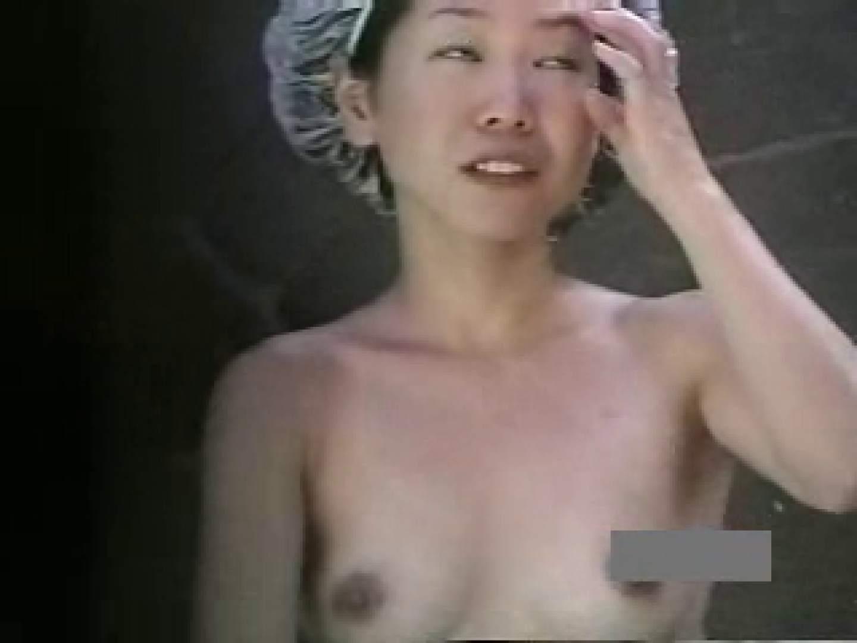 世界で一番美しい女性が集う露天風呂! vol.04 ギャルのエロ動画 エロ画像 109PIX 80