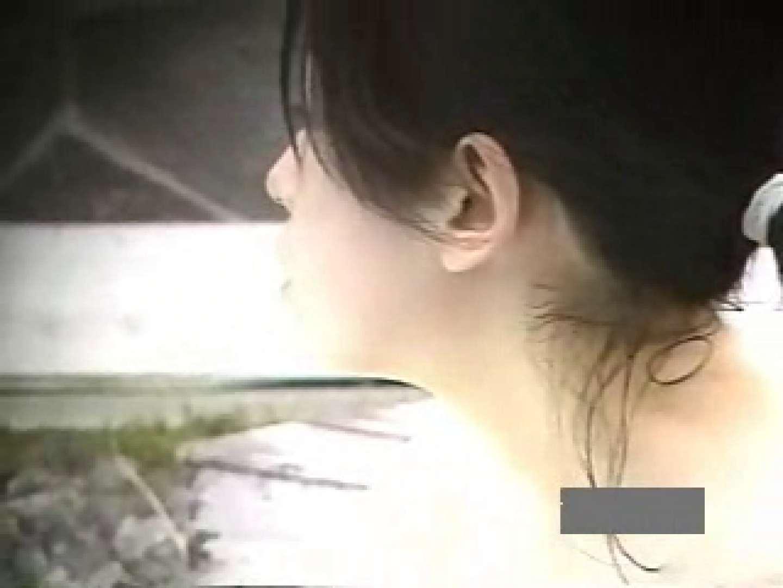 世界で一番美しい女性が集う露天風呂! vol.05 盗撮シリーズ  101PIX 27