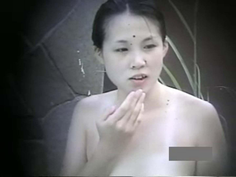 世界で一番美しい女性が集う露天風呂! vol.05 露天風呂編 AV動画キャプチャ 101PIX 29
