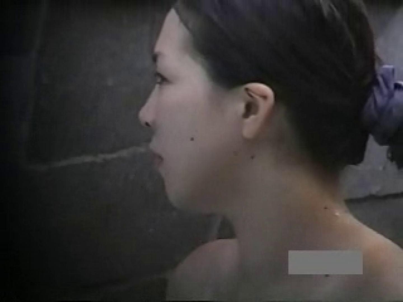 世界で一番美しい女性が集う露天風呂! vol.05 盗撮シリーズ  101PIX 33