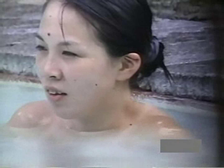 世界で一番美しい女性が集う露天風呂! vol.05 盗撮シリーズ | 股間  101PIX 34
