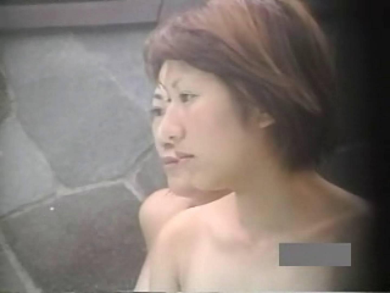 世界で一番美しい女性が集う露天風呂! vol.05 露天風呂編 AV動画キャプチャ 101PIX 44